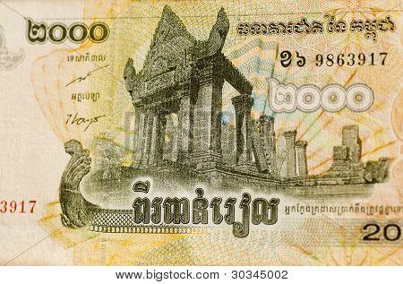 Preah Vihear Temple, Cambodia banknote