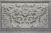 Chinese Bat Symbol Wall Stone Carving
