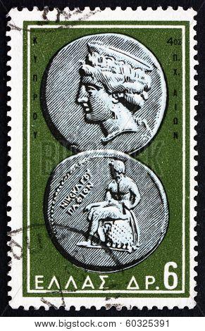 Postage Stamp Greece 1959 Aphrodite And Apollo, Coin
