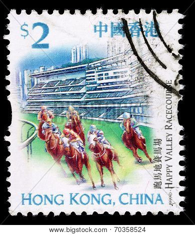 Hong Kong Horse Racing Postage Stamp
