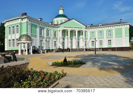 BELGOROD, RUSSIA - JUNE 6, 2014: Building of Belgorod Metropolitanate. The Metropolitanate was found on June 7, 2012 in accordance with the reform of diocesan devices of the Russian Orthodox Church