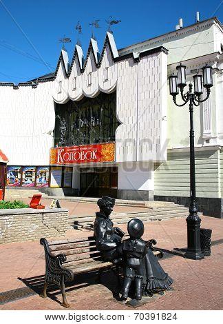 Nizhny Novgorod Puppet Theater
