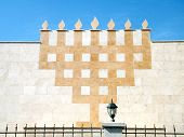 image of synagogue  - Mosaic in the form of Hanukkah on the wall of synagogue in Or Yehuda Israel - JPG