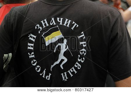 Russian Means Sober, An Inscription And A Logo Of Nationalists Of Russia