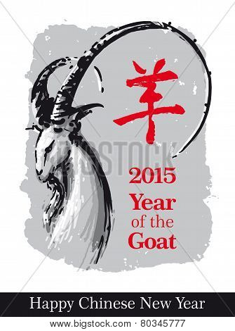 Symbol N Goat - 2015 Year Of The Goat Gray