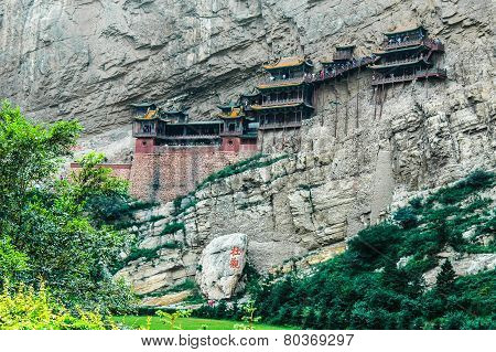 The whole view of Yunmen Grotto