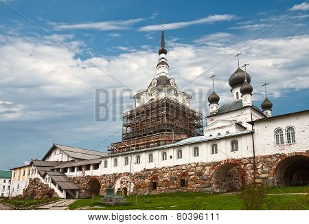Central Courtyard Of The Solovetsky Monastery