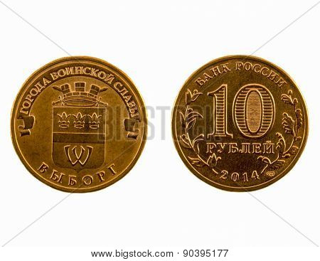Coin 10 Rubles, Vyborg