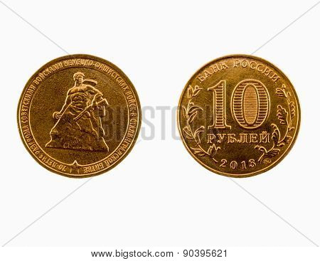 Coin 10 Ruble, Stalingrad