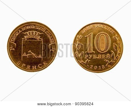 Coin 10 Ruble, Bryansk