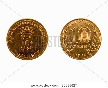 Coin 10 Ruble, Kozelsk