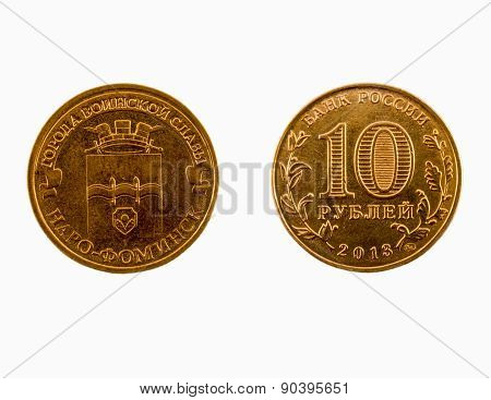Coin 10 Ruble, Naro-fominsk