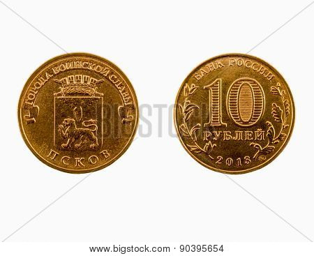 Coin 10 Ruble, Pskov