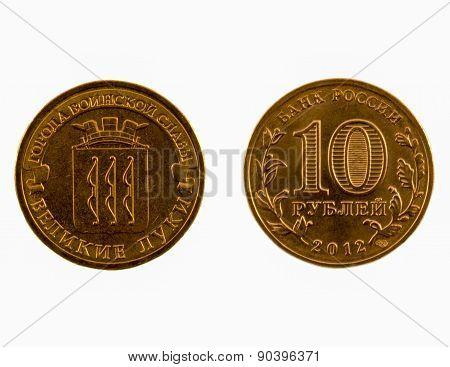 Russian Commemorative Coin Of 10 Rubles, Velikiye Luki