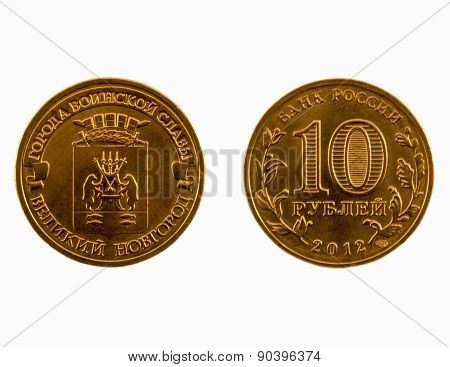 Russian Commemorative Coin Of 10 Rubles, Veliky Novgorod