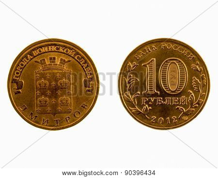 Russian Commemorative Coin Of 10 Rubles, Dmitrov