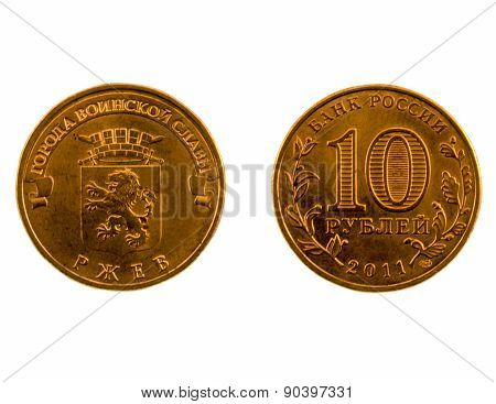 Coin 10 Ruble, Rzhev