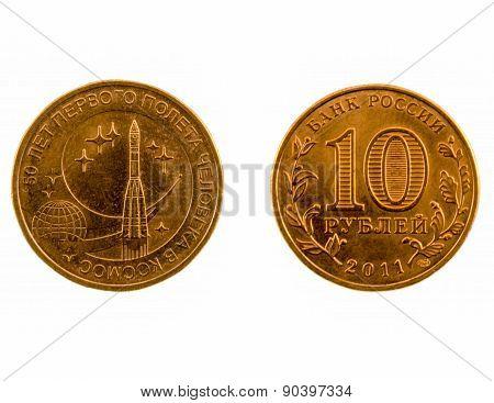 Coin 10 Ruble, Arkhangelsk