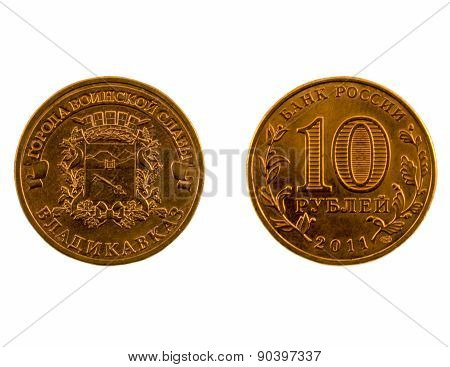 Coin 10 Ruble, Vladikavkaz