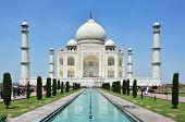 foto of india gate  - Taj Mahal - JPG