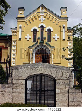 Chapel St.vasilia Velikogo