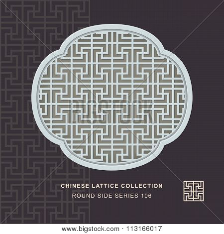 Chinese window tracery round side frame 106 spiral cross
