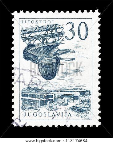 Yugoslavia 1958