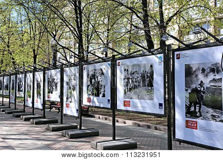 Stands With Old Photographs Of The Military During World War Ii On The Streets Of Moscow