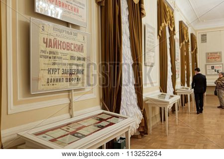 ST. PETERSBURG, RUSSIA - DECEMBER 7, 2015: Exhibition in the lobby of the Great Philharmonic Hall. The exhibition is dedicated to anniversaries of Tchaikovsky, Sibelius, and Sviridov