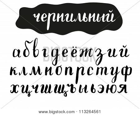 Hand Written Brush Cyrillic Font.
