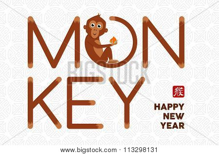 Chinese New Year 2016 Concept Cute Text Card