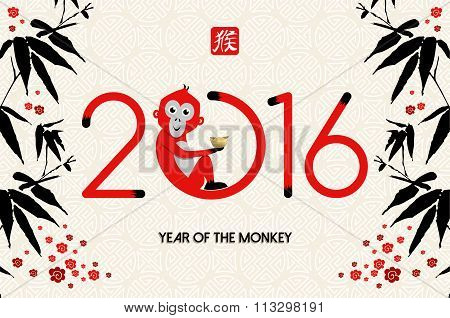 Chinese New Year 2016 Cute Ape Nature Ingot