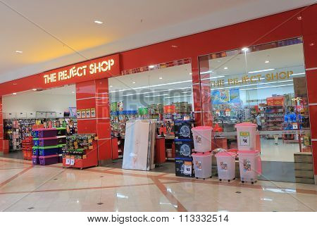 Reject Shop retail shop Australia