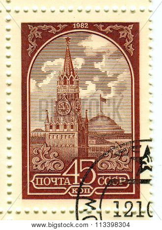 USSR - CIRCA 1982: A stamp printed in USSR shows image of The Moscow Kremlin, usually referred to as the Kremlin, is a fortified complex at the heart of Moscow, circa 1982.