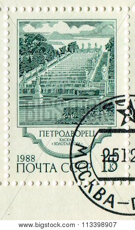 USSR - CIRCA 1988: A stamp printed in USSR shows image of the Fountains of Peterhof Gold Mountain, circa 1988.