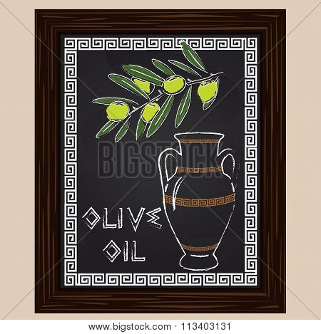 Green Olives With Leaves And Oil In Amphora