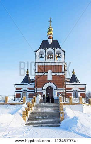 The Orthodox Church in Siberia