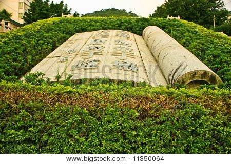 Giant Book Stone Statue
