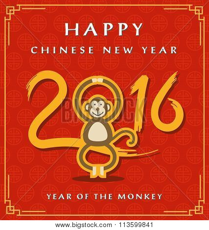 Happy Chinese New Year 2016 Postcard