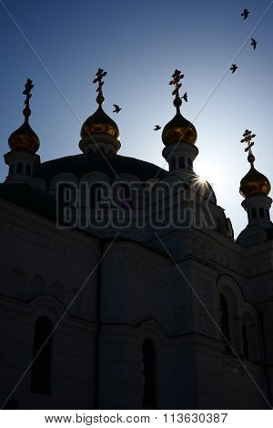 The Refectory Church silhouette, Kyiv Pechersk Lavra, Ukraine