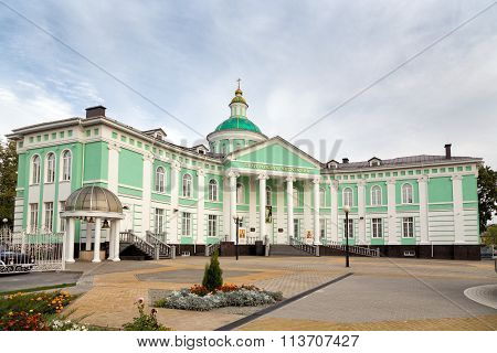 Building of Belgorod Metropolitanate. Russia