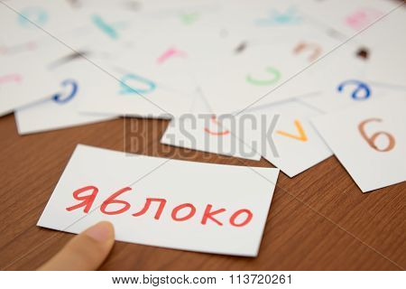 Russian; Learning The New Word With The Alphabet Cards; Writing Apple