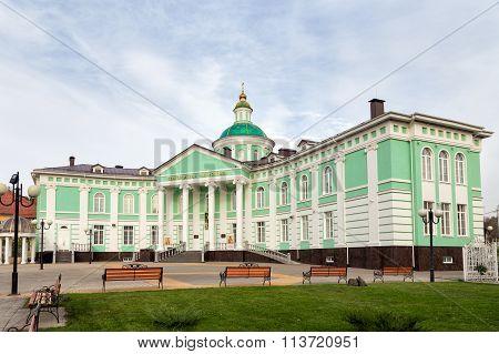 Building of Belgorod Metropolitanate. Russia