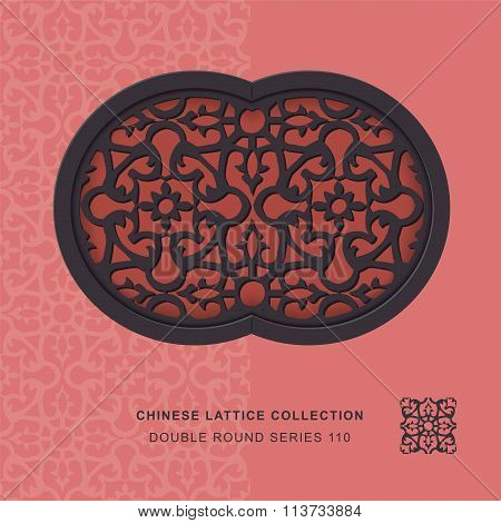 Chinese window tracery double round frame 110 round flower