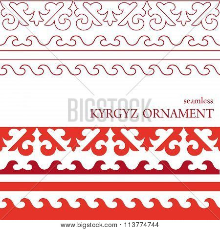 Seamless Kyrgyz national ornament