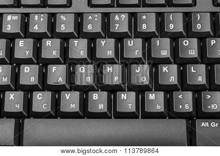 Electronic Collection - Detail Computer Keyboard