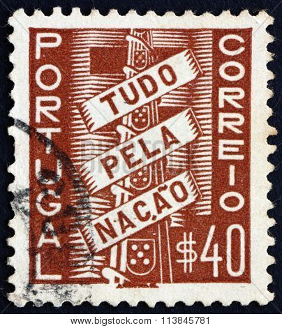 Postage Stamp Portugal 1935 All For The Nation