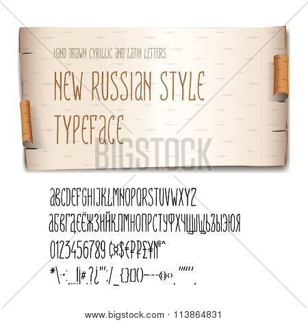 New Russian style typeface, birch-bark background, vector illustration.