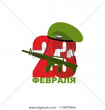 23 February And Green Beret. Cap Marines. Automatic Gun And Army Badge. Text Translation In Russian: