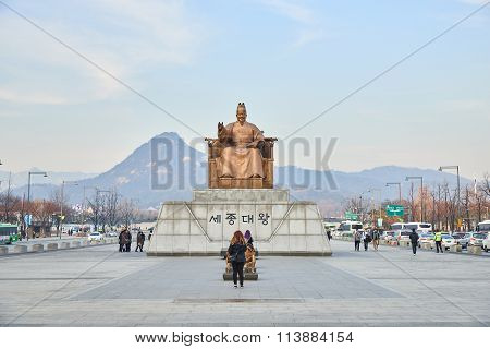 King Sejong Statue At Gwanghwamun Plaza